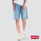 Levis 男款 501經典排釦牛仔短褲 / 破壞 / 輕磅