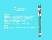 1米【DEVIA泡泡魚】2.4A高速 TypeC MOTO Z 華碩 ZE520KL ZS550KL快充充電傳輸線試管線