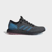 ADIDAS PureBOOST LTD [B37811] 男鞋 運動 休閒 慢跑 輕量 針織 避震 愛迪達 灰藍