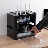 路由器架 插座電線收納盒wifi路由器盒子桌面電源線整理排插集線盒YTL 免運