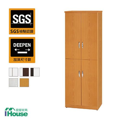 IHouse-加寬款 零甲醛 環保塑鋼緩衝4門鞋櫃(寬83深37高180)
