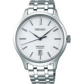 【送輕量背包】SEIKO精工 Presage 旗鑑時尚機械錶-銀/41.7mm 4R35-02S0W(SRPD39J1)