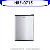 禾聯【HRE-0715】67公升單門冰箱