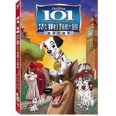 【迪士尼動畫】兒童經典動畫選集3-101忠狗2 DVD