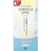 日本製 STRETCH LINE 孕期妊娠紋護理霜  260g