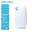 防疫在家享優惠!【買一送一】【韓國 Coway】 AP-1009CH 加護抗敏空氣清淨機X2