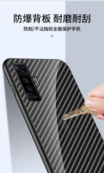 vivo X50 Pro 手機殼 玻璃保護套 全包防摔個性男女潮牌殼 彩色保護殼 軟邊硬殼 vivo X50
