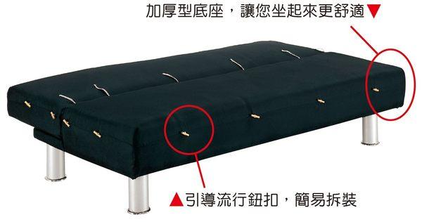 【森可家居】美岱沙發床-鳥巢紋 7JF208-2 布套可拆洗 可另購布套