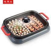 紙上烤魚爐盤商用電烤盤韓式不黏電燒烤爐分離分體式紙包魚烤肉鍋JD 一件免運