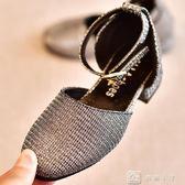 春季兒童女童涼鞋韓版休閒公主鞋單鞋小高跟中大童 全館單件9折