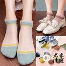 5雙|襪子女短襪淺口網紗蕾絲花邊薄款水晶襪船襪【君來佳選】
