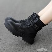 馬丁靴女英倫風百搭機車短靴春秋季黑色厚底ins潮鞋快速出貨