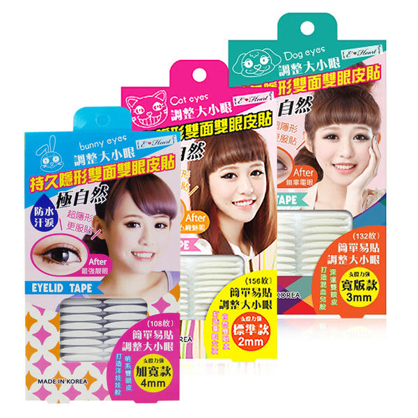 E‧Heart 伊心 持久隱形雙面雙眼皮貼 寬版/標準版/加寬版-女用◆86小舖◆