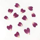 玫瑰花瓣 心形玫瑰花瓣 diy押花壓花材料0.5公分一包20片(紫色)