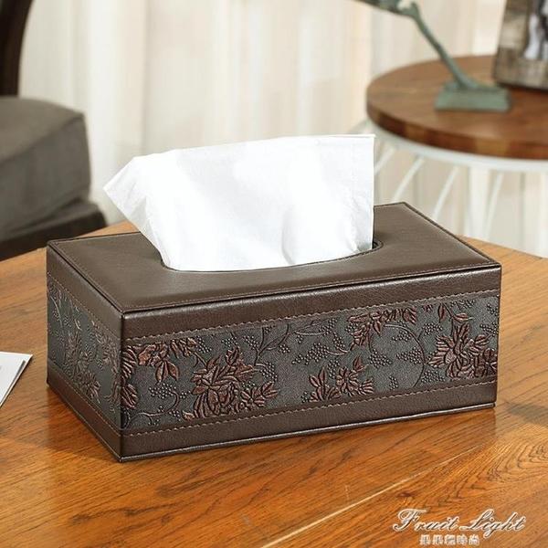 皮革紙巾盒抽紙收納盒茶幾客廳車家用家居簡約創意可愛北歐式定制 果果輕時尚