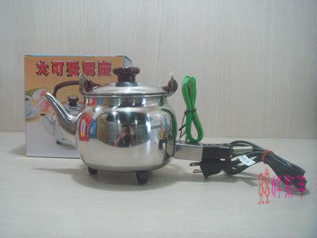 **好幫手生活雜鋪**大可愛電壺1公升----茶壺.水壺 開水壺 熱水壺 不鏽鋼壺.笛音壺