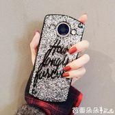 美圖手機殼 閃粉銀色亮片個性字母美圖T8s手機殼T8全包硅膠軟殼M8潮流女款M6s 芭蕾朵朵