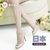《PIEDO》日本製精緻蕾絲造型彈性絲襪褲襪 灰白色