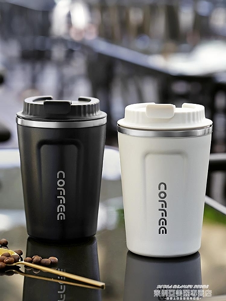 熱賣隨行杯 304不銹鋼保溫杯創意個性潮流水杯男INS簡約隨手杯咖啡隨行杯便攜 新品