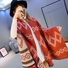 羊毛絨長披肩-菱形緹花時尚百搭女圍巾3色73hy1【時尚巴黎】
