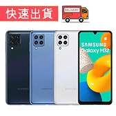 Samsung Galaxy M32 6.4吋 四主鏡 6G/128G 三星 手機