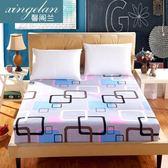 床笠磨毛席夢思床罩保護套防塵罩床墊罩單件床套雙人單人防滑床單 免運直出 聖誕交換禮物