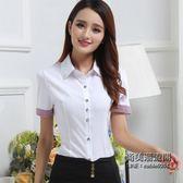 正韓雪紡襯衫女短袖修身顯瘦白襯衣時尚格子拼接工作服女