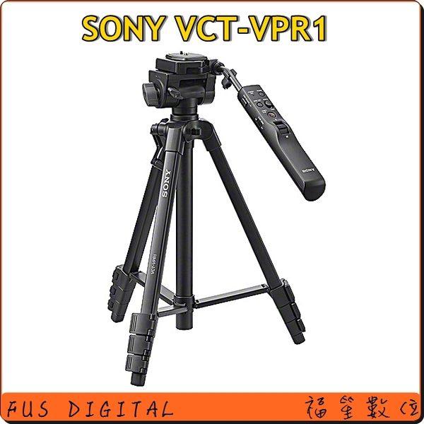 【福笙】SONY VCT-VPR1 攝影機 線控三腳架 (台灣索尼公司貨)