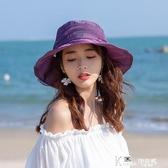 沙灘帽 涼帽女夏時尚沙灘防曬遮陽帽日系大帽檐韓版百搭歐根紗折疊太陽帽