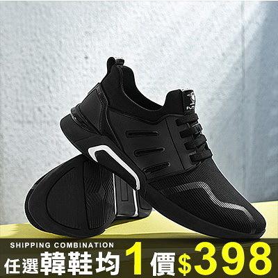 鞋均一價398運動鞋韓版透氣百搭休閒潮流運動鞋休閒鞋【09S2438】