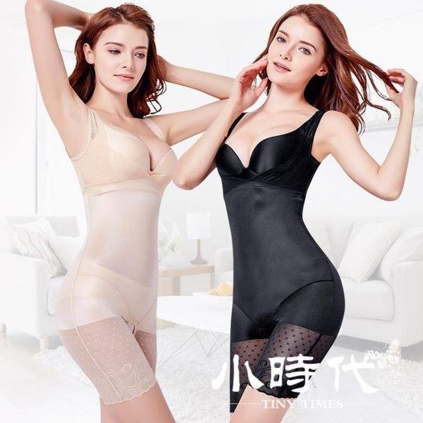塑身馬甲 腰夾/束腰 無痕連體收腹內衣服產后塑形衣女薄款加強版