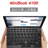 【iPlug MiniBook 4100】8吋Intel四核心超迷你掌上型電腦