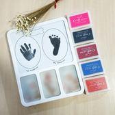 寶寶手足印泥新生兒手腳印嬰兒滿月百天禮物周歲手印紀念相框擺台 HM  范思蓮恩
