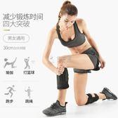 沙袋綁腿 負重裝備隱形超薄鋼鉛塊學生跑步訓練運動男腳沙袋 俏女孩