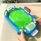 雙人室內桌面游戲足球機兒童益智桌游親子互動早教玩具3-5-7周歲 城市玩家