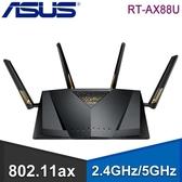 【南紡購物中心】ASUS 華碩 RT-AX88U AX6000 雙頻無線路由器分享器
