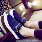 春季小白鞋女魔術貼懶人鞋厚底帆布鞋韓版休閒鞋學生板鞋女一腳蹬 俏girl