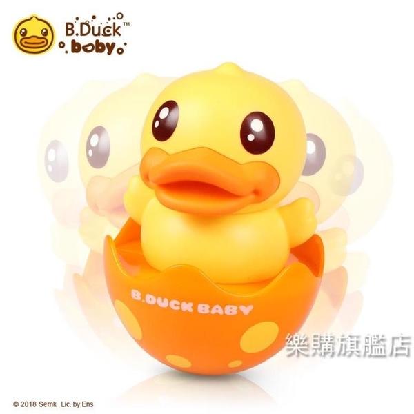不倒翁黃鴨不倒翁嬰幼兒0-3-6-12個月軟膠可咬響鈴兒童搖鈴玩具