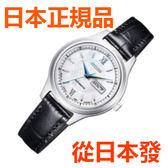 免運費 日本正規貨 公民 CITIZEN  Citizen Collection 自動上弦手錶 女士手錶PD7150-03A