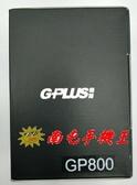 =南屯手機王=GPLUS 4G部隊版 折疊機/翻蓋機 GP800 宅配免運費