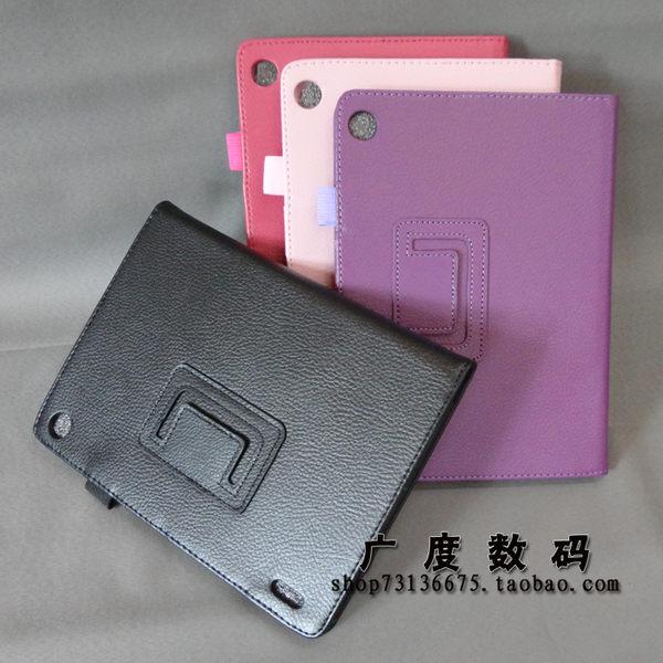 King*Shop~宏基ACER A1-810平板電腦保護套 外壳 7.9寸皮套A1-811支架保護殼