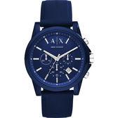 A│X Armani ExChange 時尚玩家計時手錶-藍/44mm AX1327