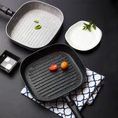 嘉士廚平底煎鍋22*24cm方形烤盤條紋煎牛排煎魚烤肉煎盤明火專用