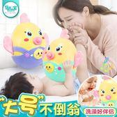 不倒翁嬰兒玩具6-12個月寶寶益智小孩兒童0-1歲不到翁7八九男孩3