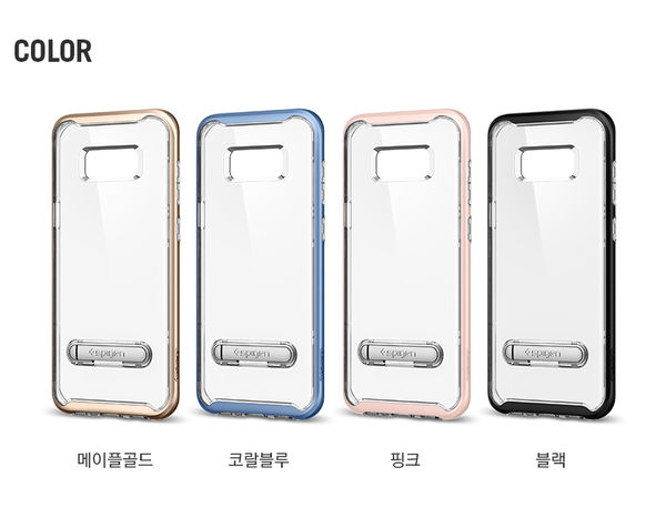 【贈滿版保護貼】SGP 三星 Galaxy S8 / S8+ Crystal Hybrid 支架邊框保護殼 SPIGEN