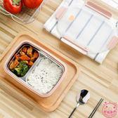 不銹鋼飯盒兒童分格餐盒學生帶蓋韓版簡約食堂餐便當盒 全館八五折