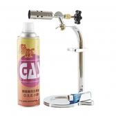 瓦斯噴燈組(附專用瓦斯罐)
