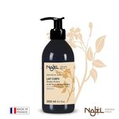 法國Najel阿勒坡植萃花香保濕嫩白乳液300ml/茉莉花乾燥敏乾肌