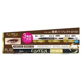 EXCEL 3合1炫目眼線液02自然棕色