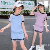 運動服女童運動套裝夏裝2019新款韓版兒童短袖短褲套裝小女孩洋氣潮衣